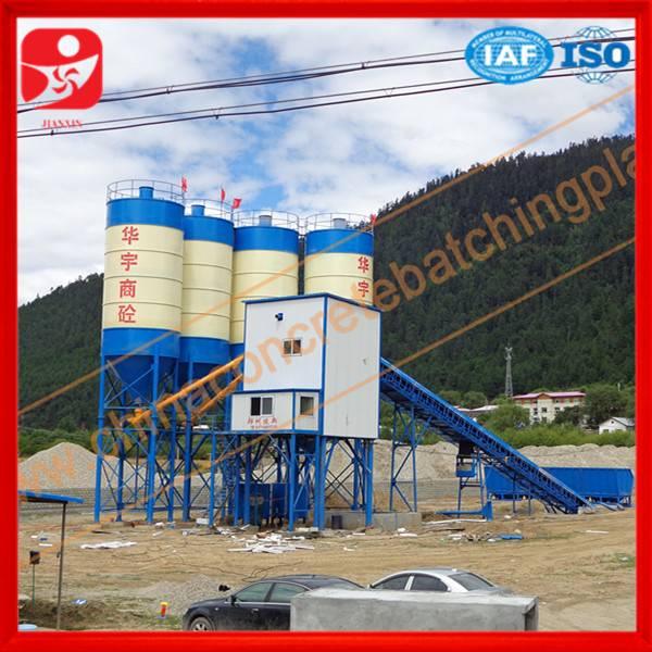 Direct factory professional design  HZS120 concrete batching station