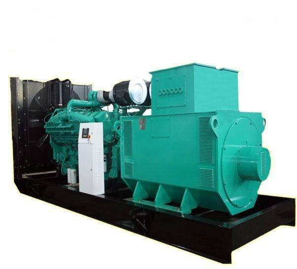 250kVA/200kw Cummins Diesel Generator Sets