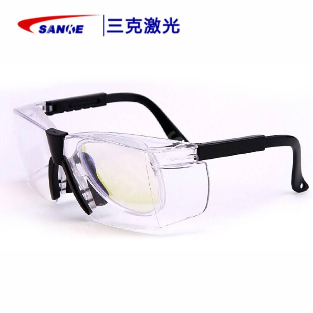 Fiber Laser 1064nm  laser safty glass goggles
