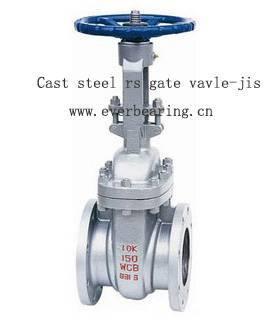 Cast Steel RS Gate Valve-JIS