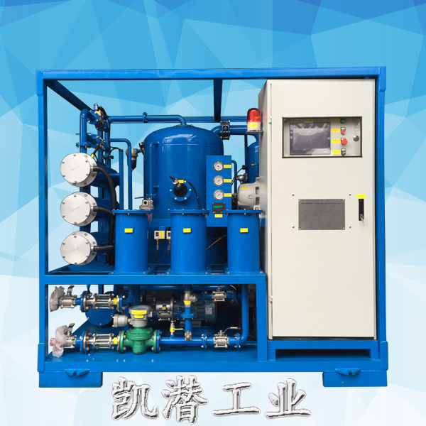 Vacuum Double Stage Transformer Oil Purifier Machine