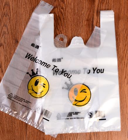 HDPE LDPE Plastic t-shirt Shopping bags supermarket