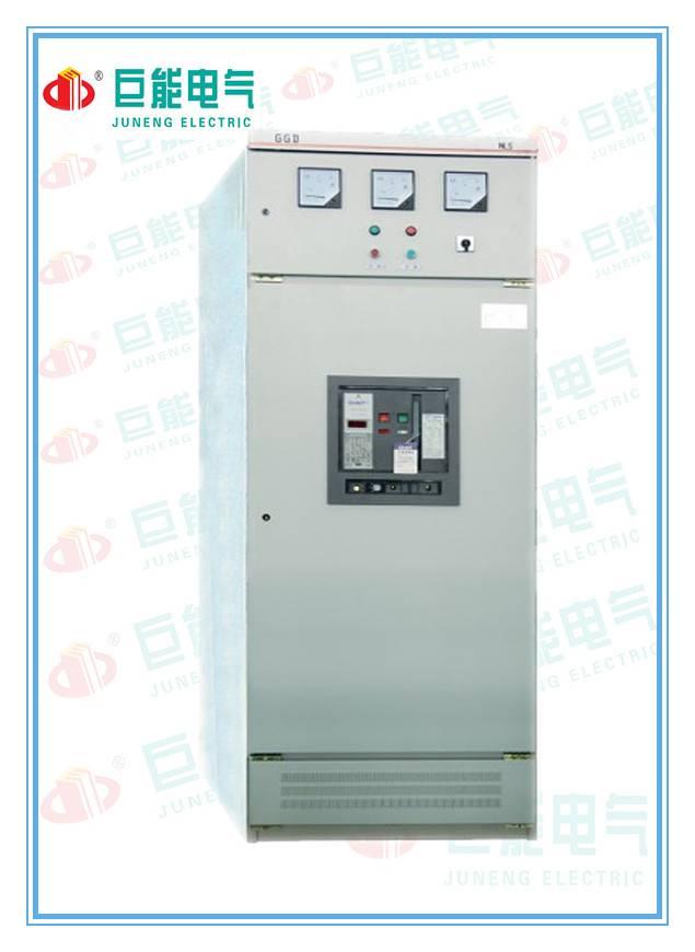 GGD AC Low Voltage Switchgear/Switch Panel