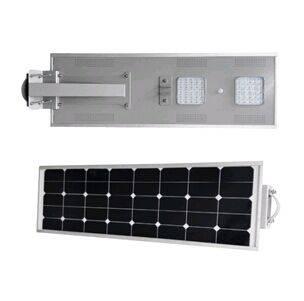 50w integrated solar led street light