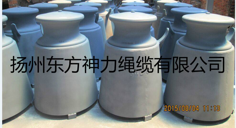 Single Roller with Socket Type B for Ship