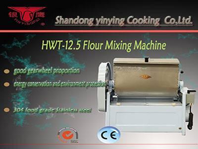 HWT-12.5I Dough Maker machine