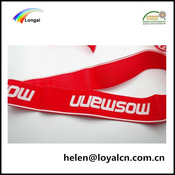 garment use woven polyester jacquard elastic band webbing wholesale