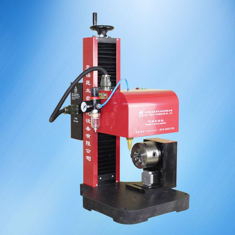 Benchtop dot peen marking machine with rotary device