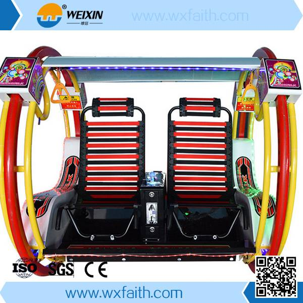 swing happy car with LED decoration and exciting songs