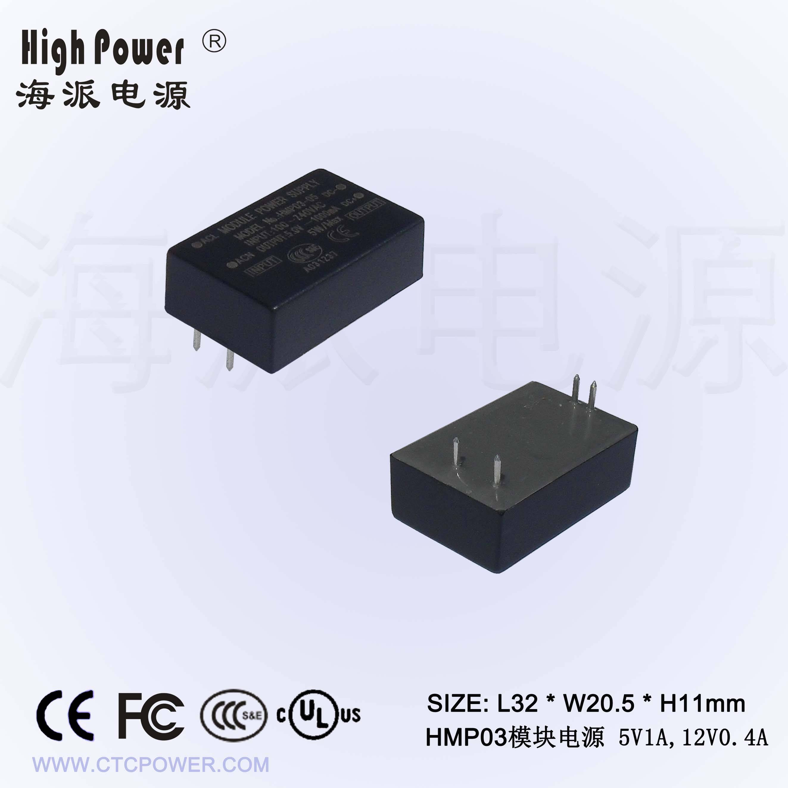 module power supply