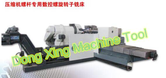 CNC spiral rotor milling machine for compressor