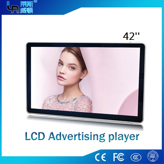 LASVD 42 inch wall mount led commercial digital signage player advertising display with WIFI