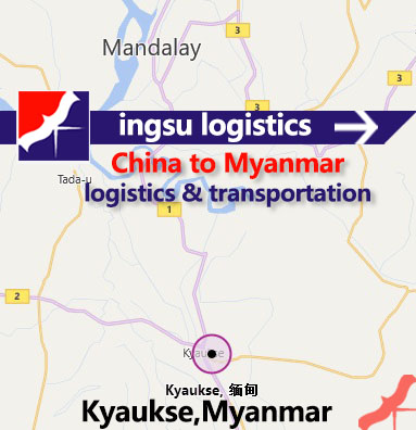 land transportation logistics services from China to kyaukse,Myanmar(DDP trade)