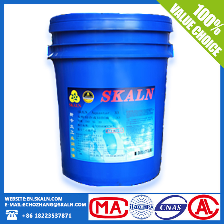 SKALN High Quality Engine Coolant For Industrial Hydraulic System AW150