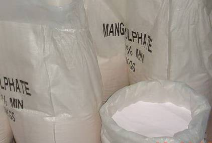 Manganese Sulphate Monohydrate industry grade
