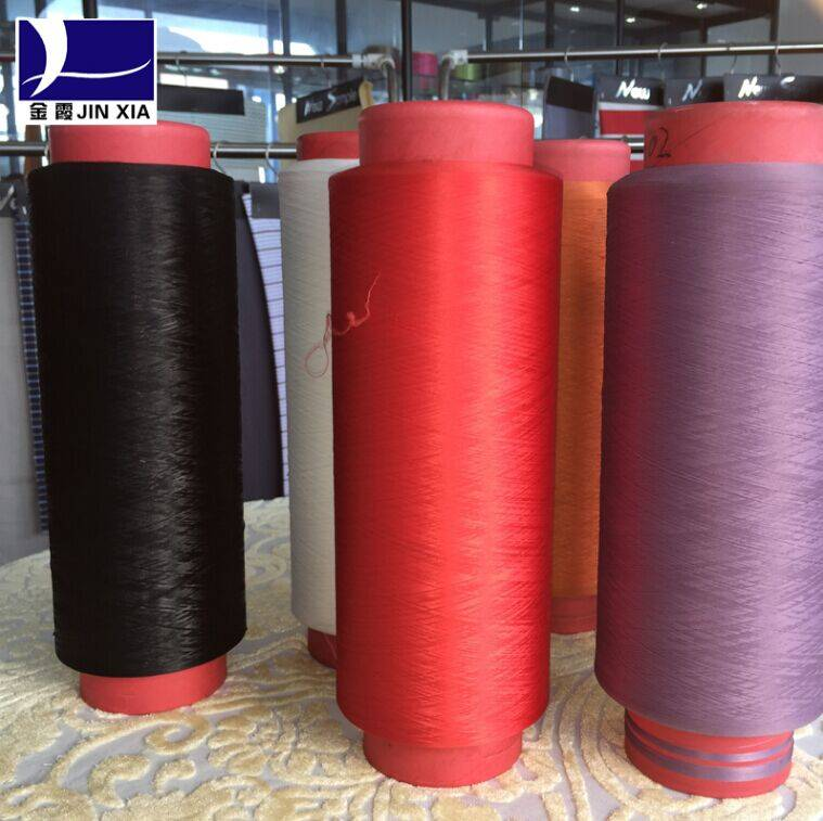 Polyester Yarn DTY, Polyester Filament, Multifilament