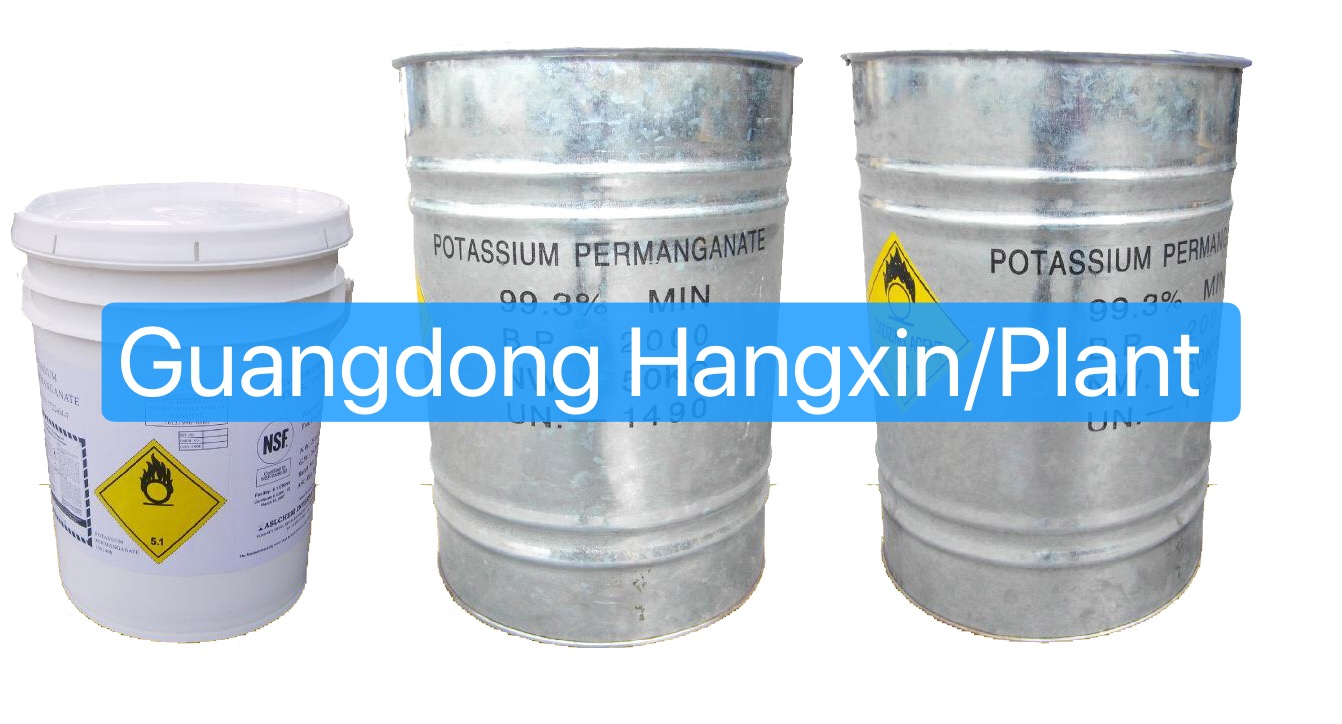 Potassium Permanganate 99.4% Manufacturer