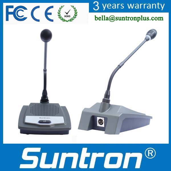 SUNTRON HM-7.0 Wired Conference Microphone