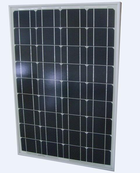 mono-crystalline solar system  60W