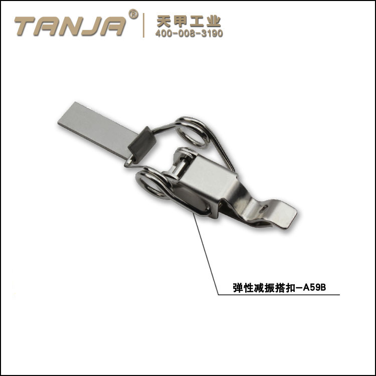 A59B TANJA stainless steel spring toggle latch / flexible and damping toolbox toggle catch hasp with