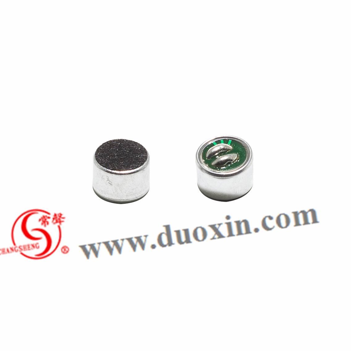 9.7mm *6.7mm digital microphone DGO9767D