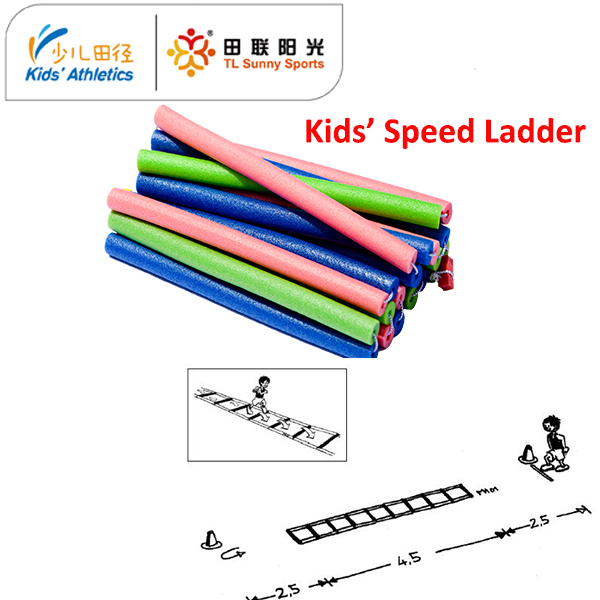 foam speed ladder for kids athletics