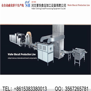Saiheng Automatic Wafer Biscuit Processing Machine