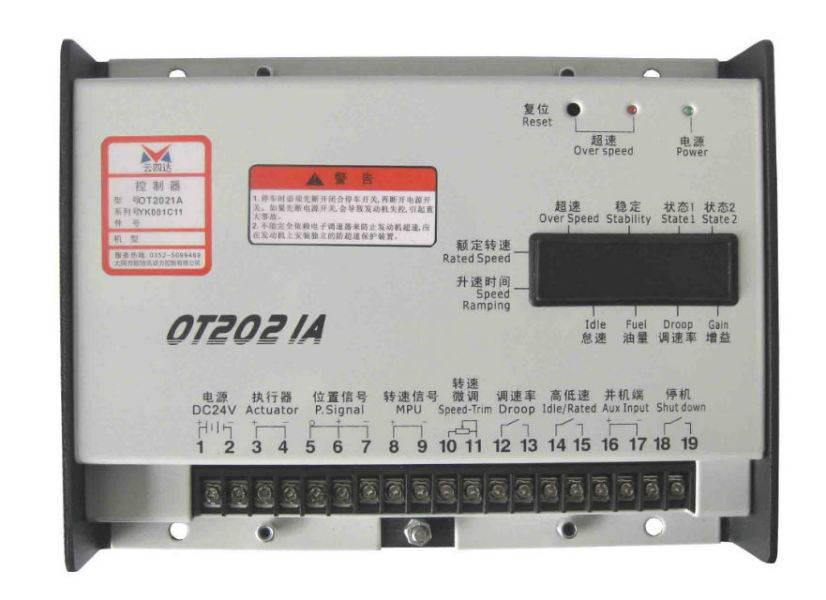 Engine Generator Parts Digital Speed Controller-Ot2021A Generator Electronic Governor