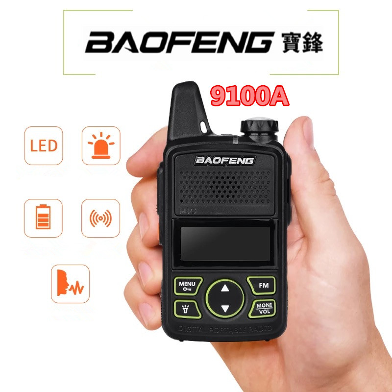 Mini walkie talkie BF-9100A FM screen display original manufacturer two way radio