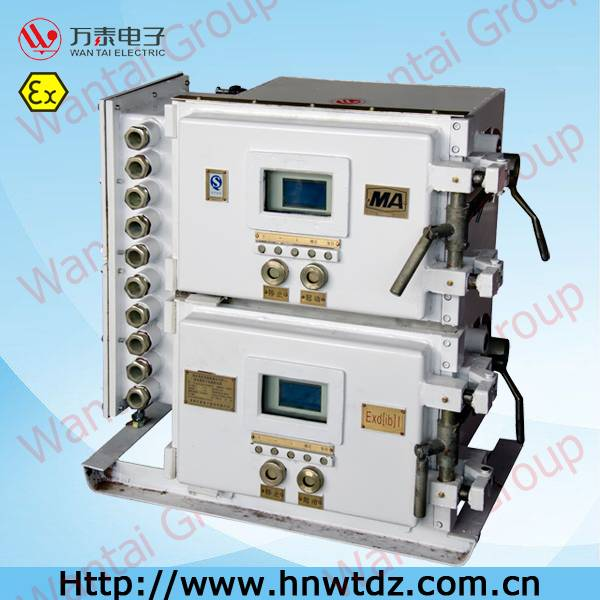 Mining Fan Explosion Proof and Intrinsically Safe Intelligence Magnetic Starter