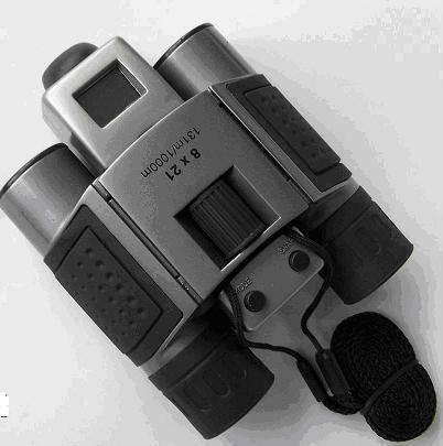 INV050 Digital Binocular Camera