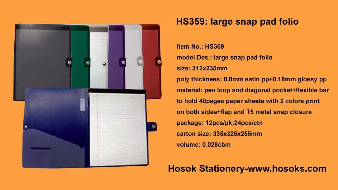 HS359