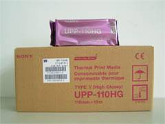 Sony UPP-110s,Ultrasound Paper,Sony Thermal Paper,thermal video printer paper,Medical thermal paper