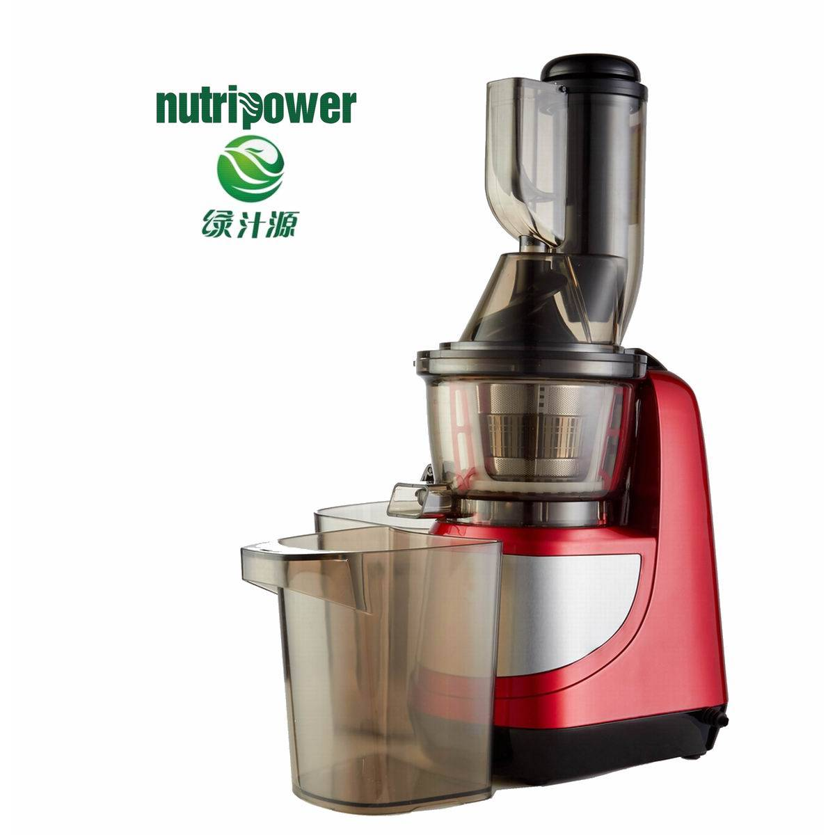 Slow masticating single auger juicer extractor