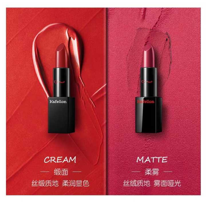 DECAI core lipstick moisturizing and moistening bean paste is red lip biting Lip Balm 16 Cheng Xiao