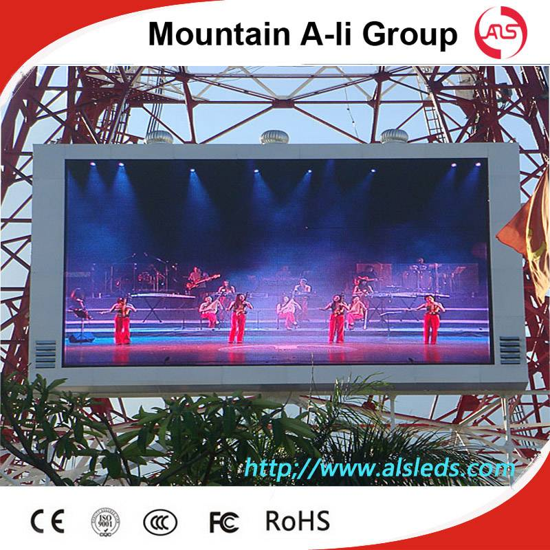 P16 Outdoor LED Display Panel LED Screen for stadium/advertising