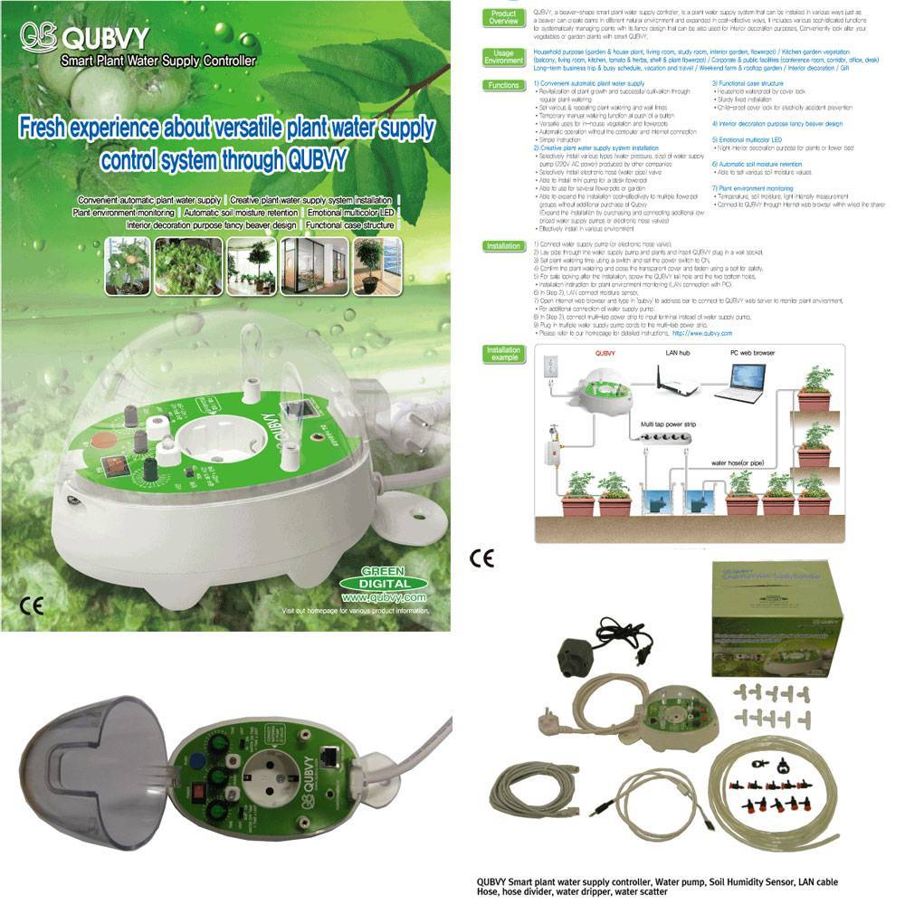 Smart Automatic Garden Watering and Sensing Controller