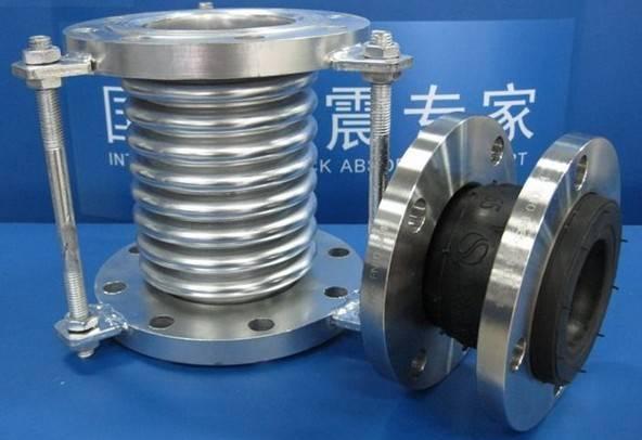 china mason Dismantling Joints Manufacturers