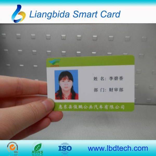 Plastic PVC Membership Printing Card