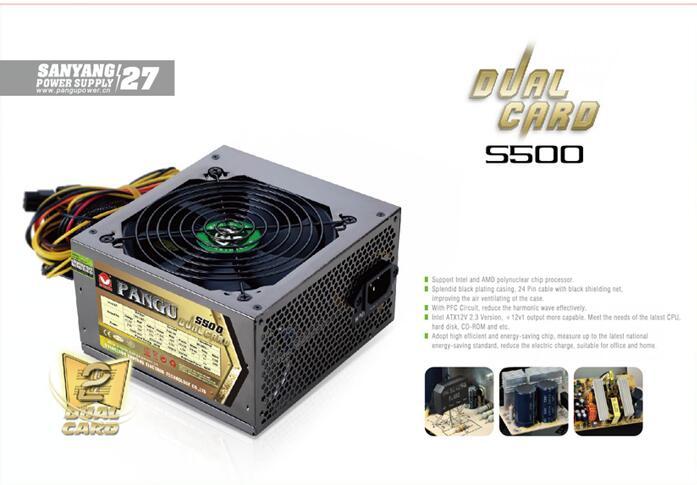 Dual card King S500