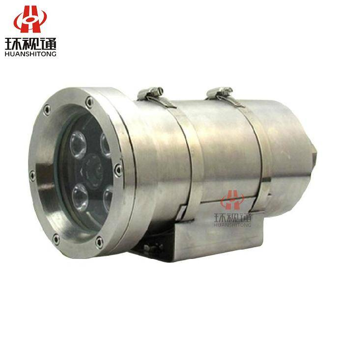 Explosion proof Infrared CCTV camera