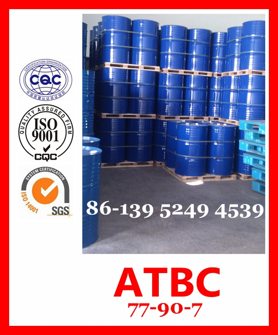 ATBC plasticizer