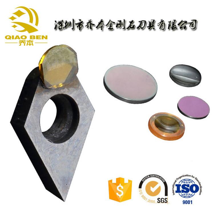 Joeben Patented Technology Natural Diamond Milling Cutter