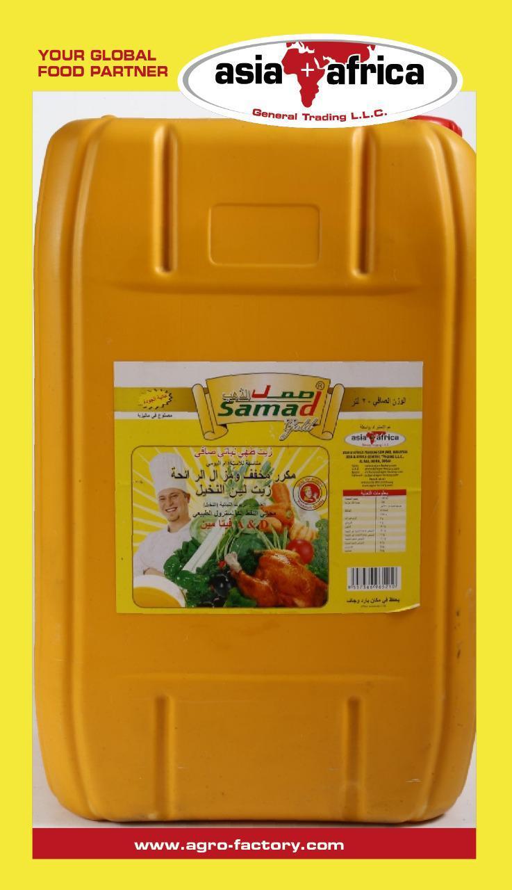 RBD cp 10 Palm Oil