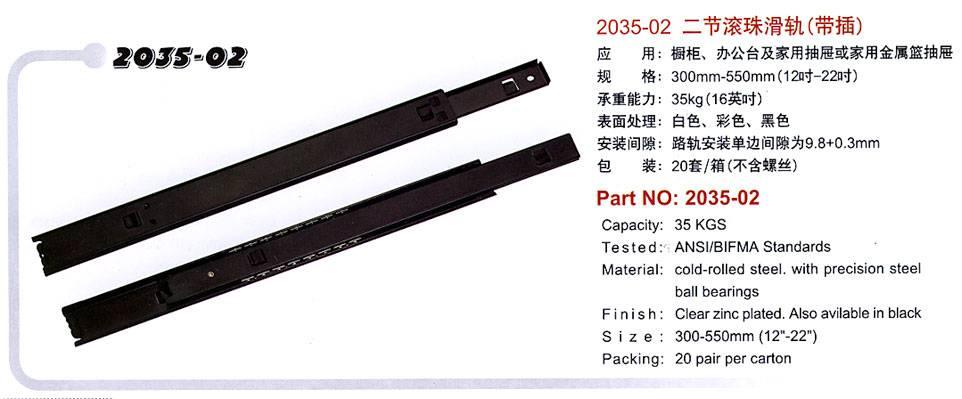 Slide/Rail/Runner/Slide Rail/Guide/Bearings