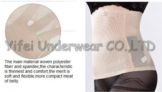Invisible Waist Shaper