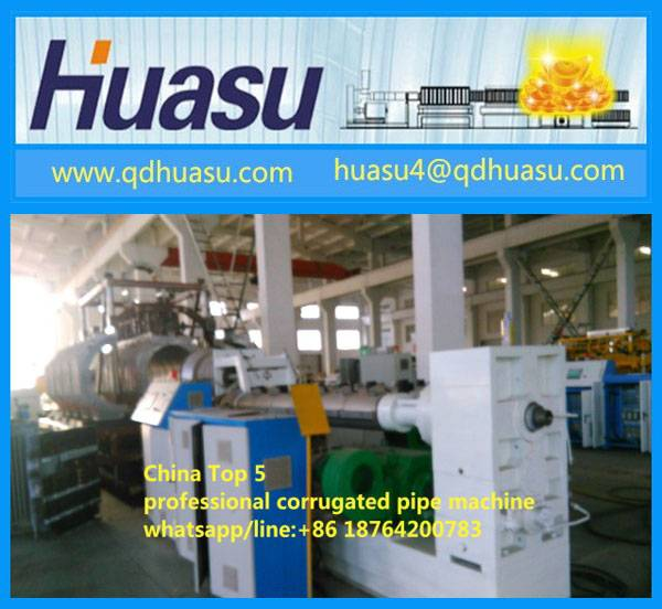 corrugated HDPE PP plastic pipe extrusion machinery