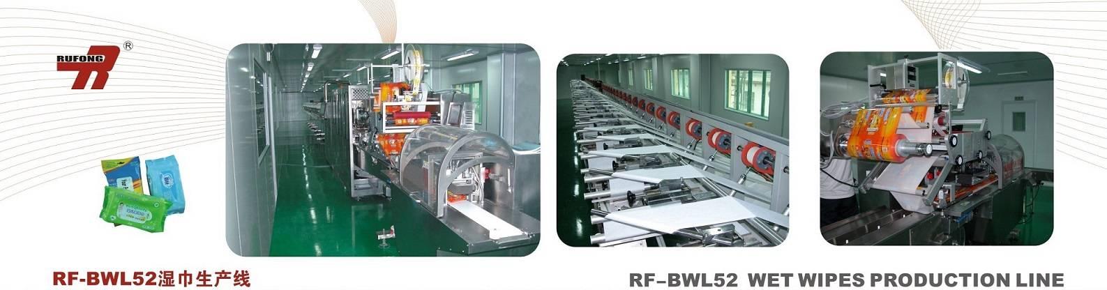 RF-BWL52 Wet Wipes Production Line
