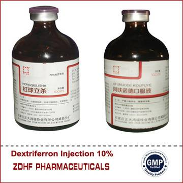 Veterinary medicine Iron Dextran injection for poultry farm