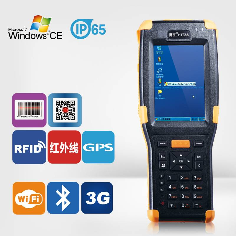 Win CE Infrared communication industrial handheld PDA meter reading device with GPRS/Wifi